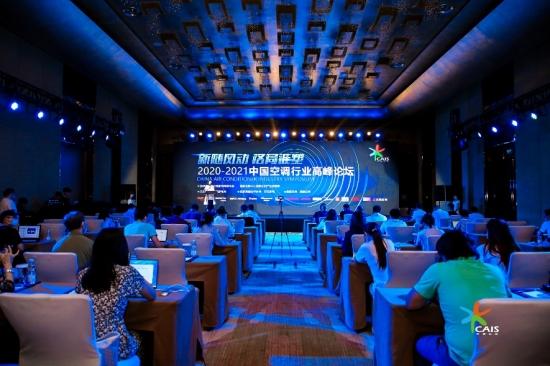 2021中国家电及消费电子博览会上海家电,小家电,智能家居,电子科技展信息