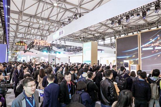 2021年上海家电展|中国家电及消费电子博览会(上海AWE)