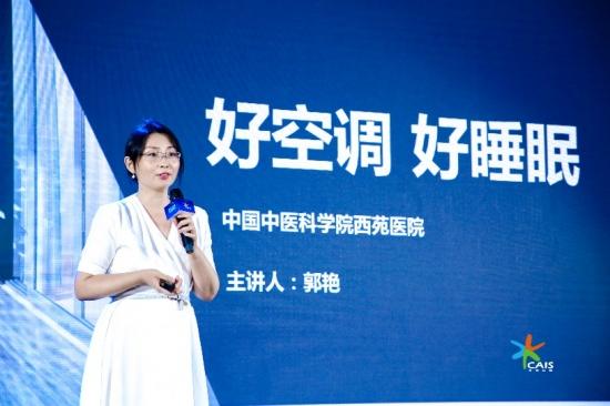 2021上海家电展/智能家居展/厨具展/厨卫展/小家电展/电子展(AWE)报名处