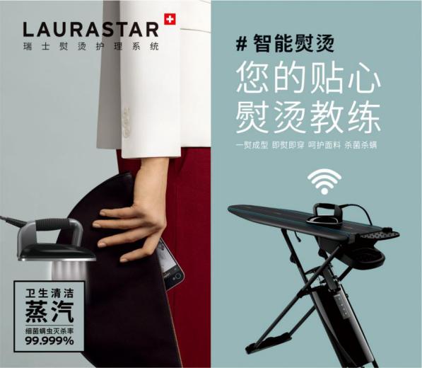 2021上海家电展/生活家电展/小家电展博览会(全球三大家电及消费电子展之一)