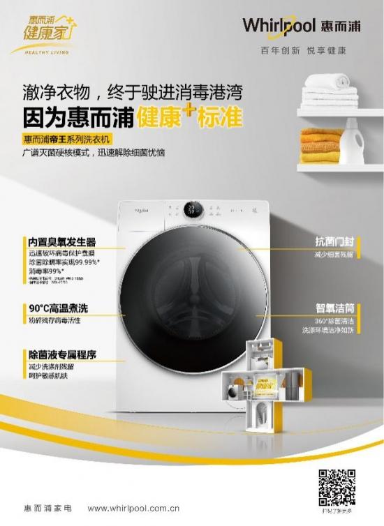 2021上海家电展 中国家电展 厨卫家电展 厨房电器展 上海AWE