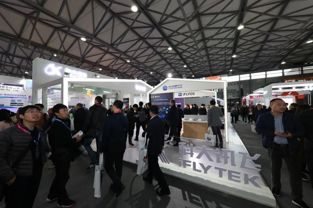 2021亚洲国际家电及消费电子博览会/上海家电展/上海消费电子展