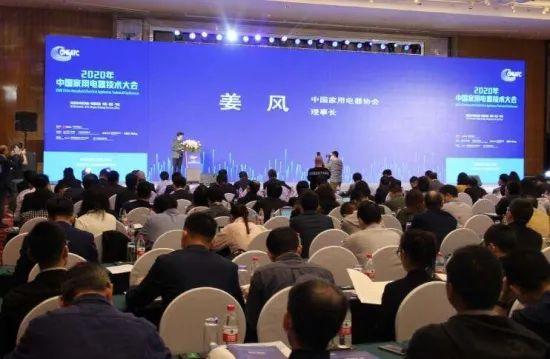 2021年上海家电展/生活家电展/智能家居展/数码家电展/厨卫电器展/上海AWE报名